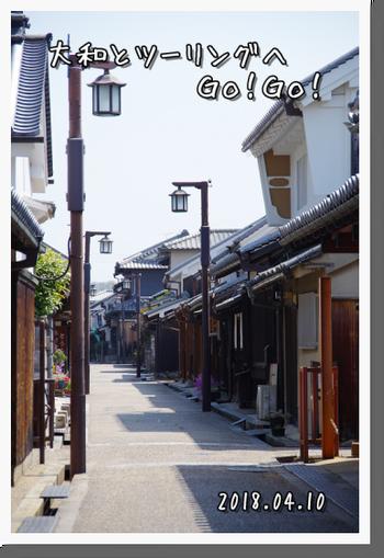 2018年4月10日 今井町 (17)