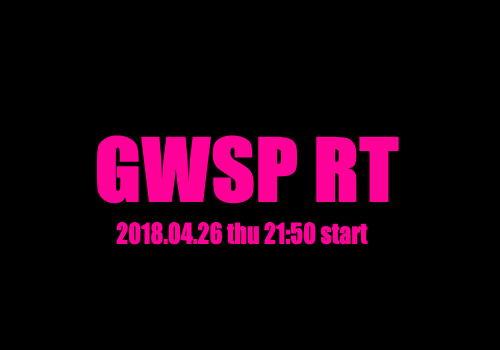 GWSP2018RT.jpg