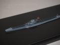 ⅦC型Uボート艦橋