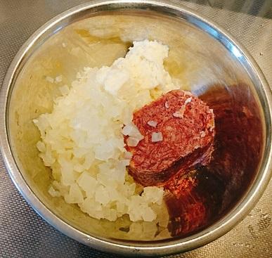 ビギナーズコンビーフハンバーグ丼3