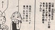 芝田先生のレシピって、こういう口コミが多いので信用がおけます
