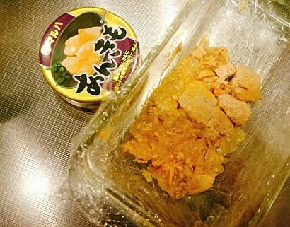 あん肝の押し寿司-カボスジュレをのせて-6