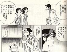 以前、創作ペペロンチーノチャーハンを作った事を島野さんに伝えます。