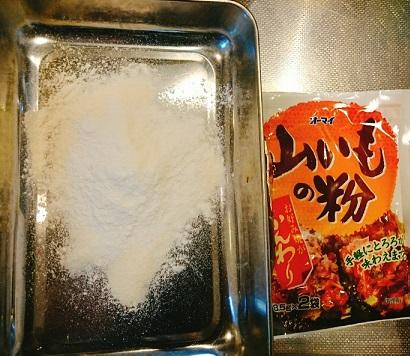 味吉陽一特製超極厚カツ丼3