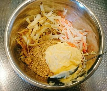 高野豆腐のゴボウサラダホットサンド1