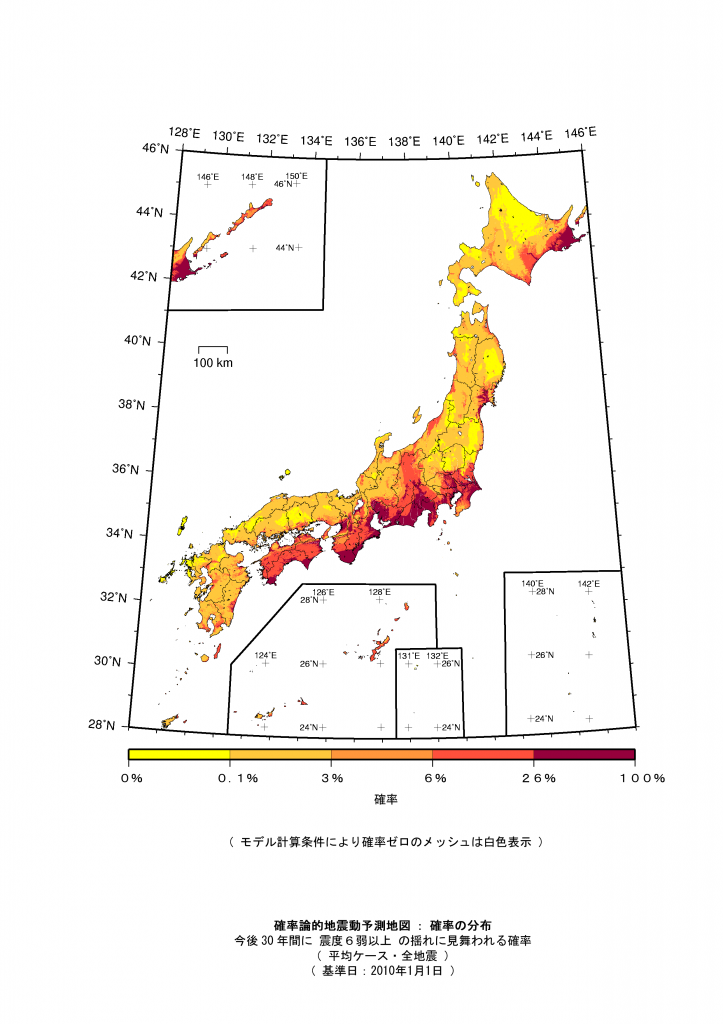 tme-total-y30-s55-sui-p0-723x1024.png