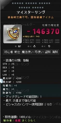 Maple_180528_101447.jpg