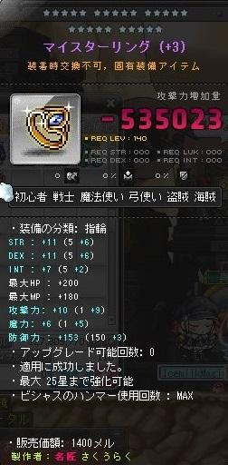 Maple_180528_123258.jpg