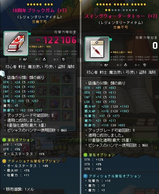 Maple_180602_094313.jpg