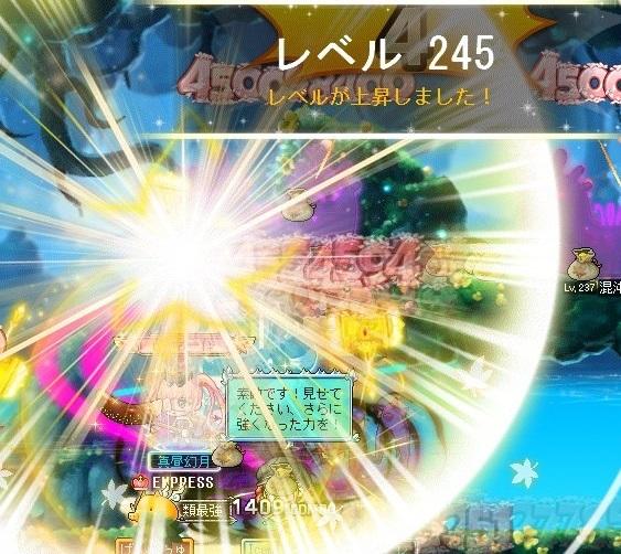 Maple_180609_104751.jpg