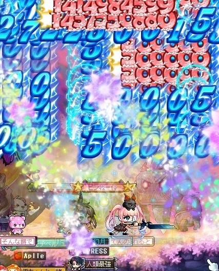 Maple_180711_194220.jpg