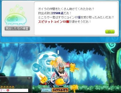 Maple_180729_024842.jpg