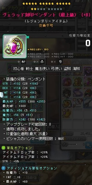 Maple_180801_100403.jpg