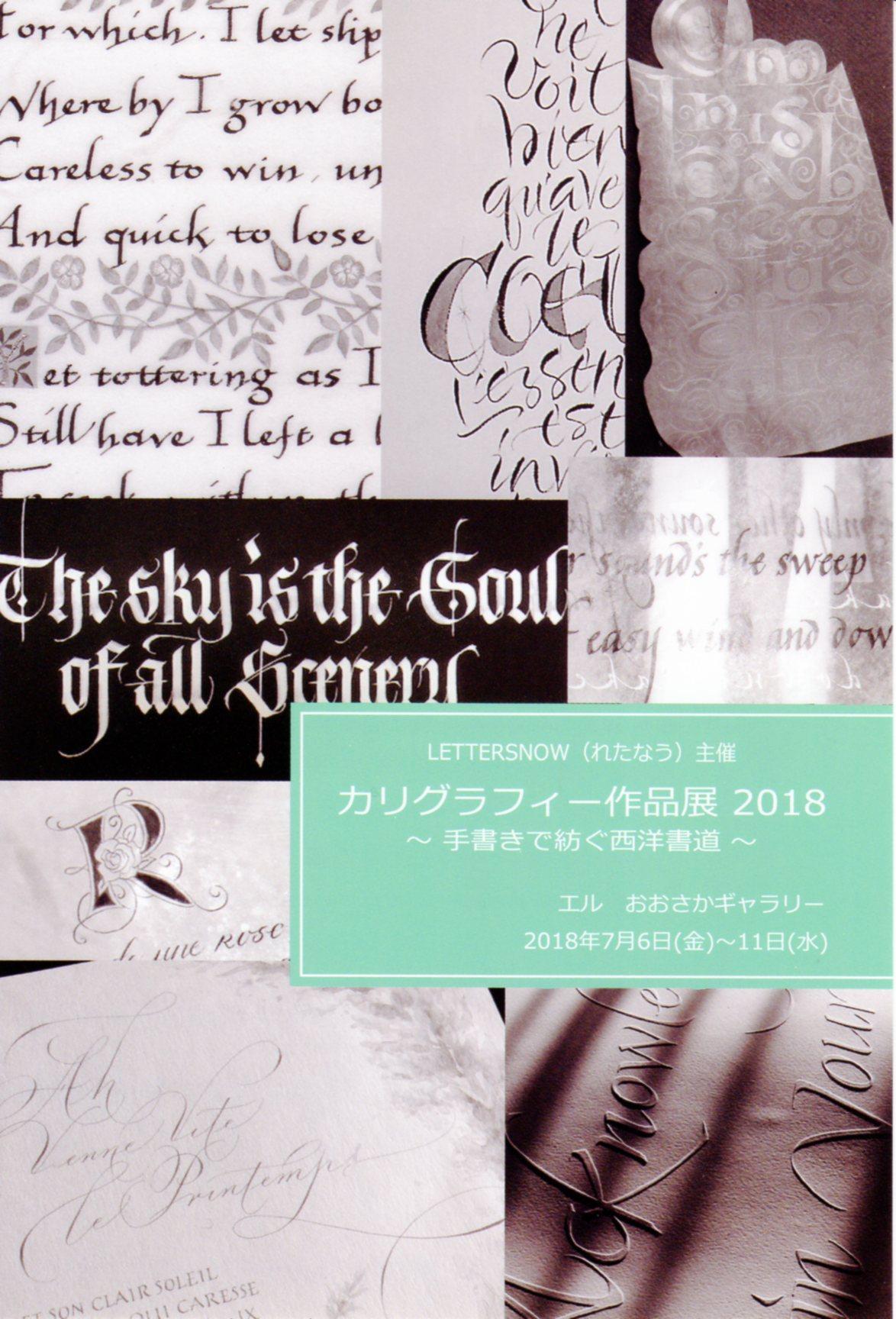 20180425-1.jpg