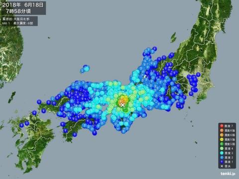 大阪で大地震発生(2018/6/18)