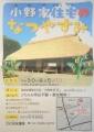 1-DSCN6487.jpg