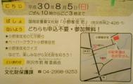 1-DSCN6488.jpg