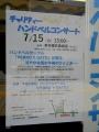 1-DSCN7036.jpg