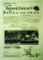 1-DSCN7403.jpg
