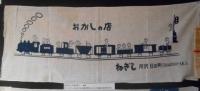 1-DSCN7509.jpg