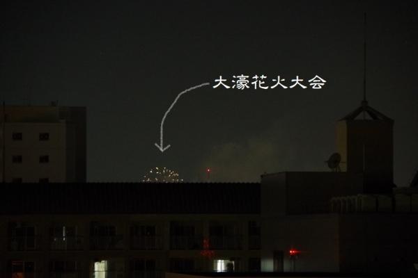 大濠花火大会