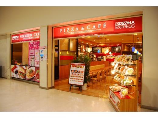 pizzala-main_convert_20180505175117.jpg