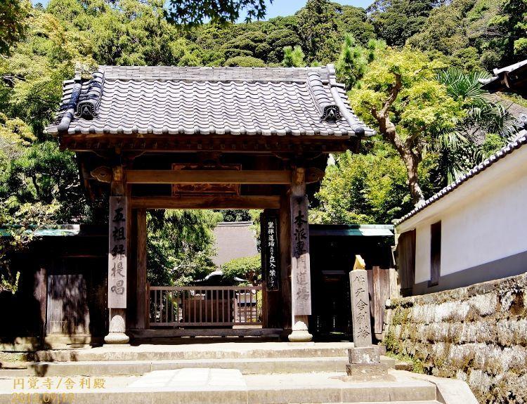 DSC06766★国宝円覚寺舎利殿★ (750x575) (2)
