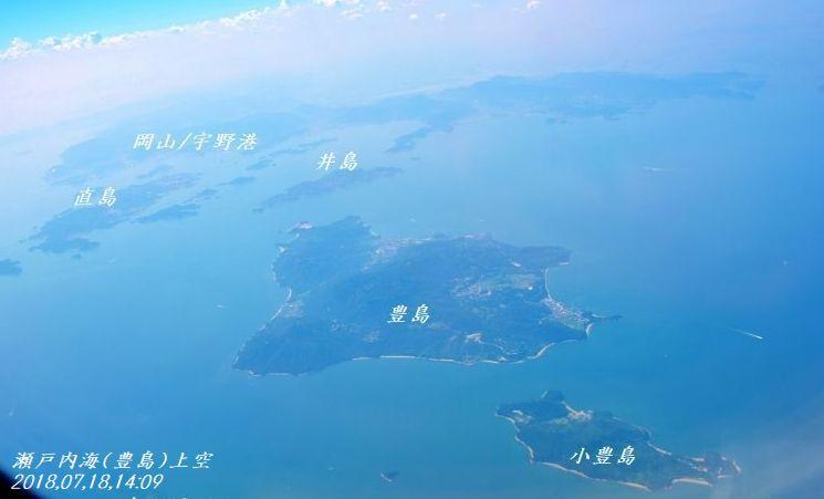 DSC_3628豊島~直島~玉野市 (750x503)