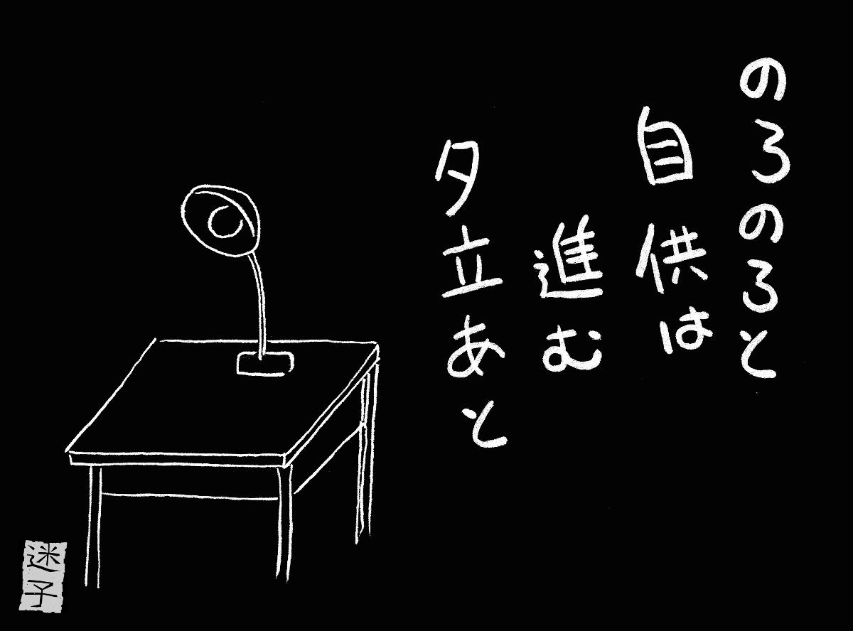 20180713_jikyou002.jpg