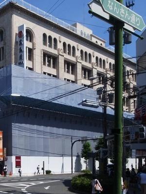 日本橋高島屋東別館工事中1806