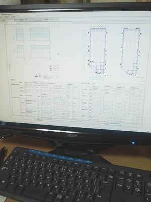 PC構造計算1807