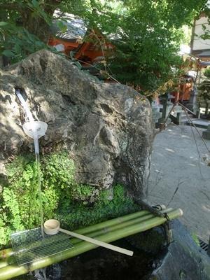 藤森神社不二の水1808