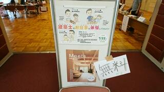 moblog_5aaf019c.jpg