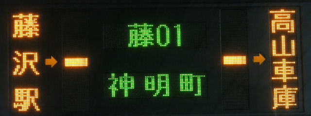 https://blog-imgs-115.fc2.com/m/a/k/makinotakeyuki/807261huji01.jpg