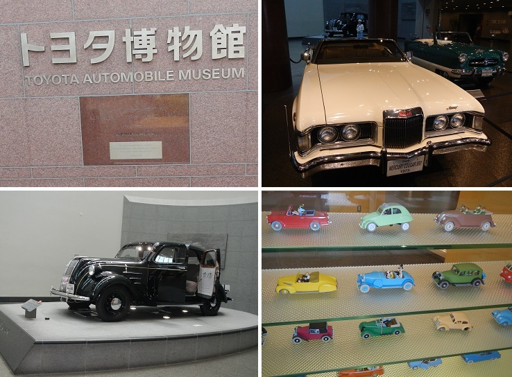 DSCN2225-2018トヨタ博物館