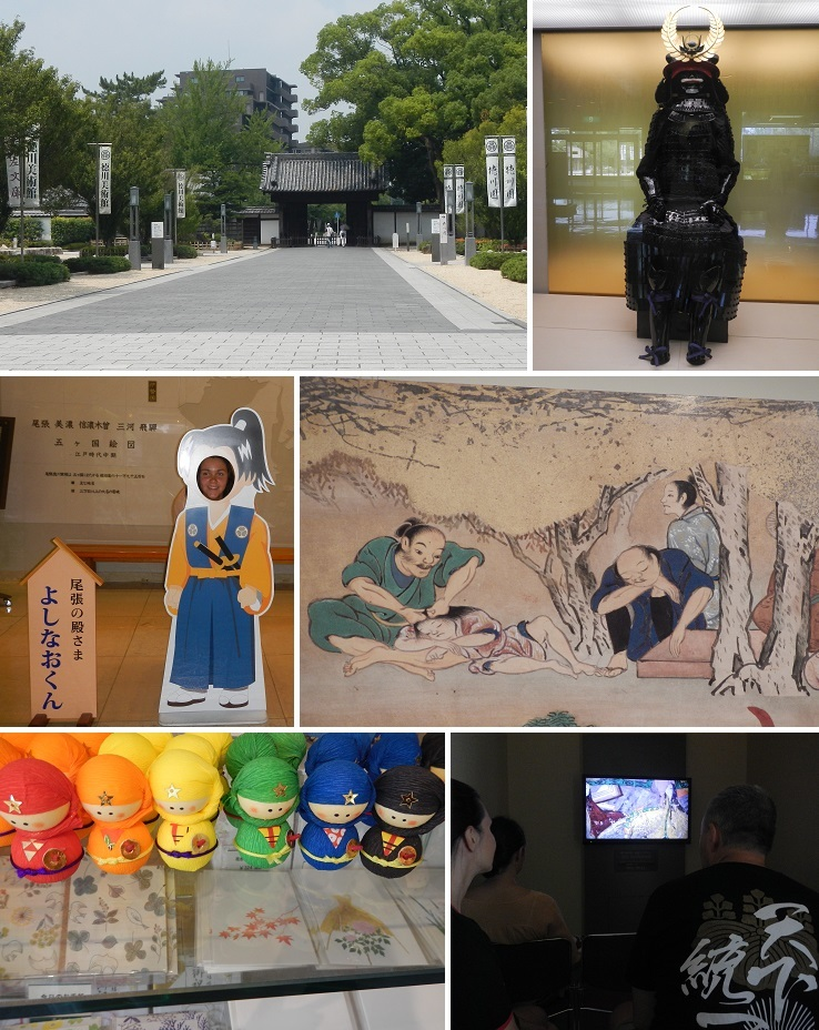 DSCN2175-2018徳川美術館