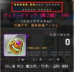 Maple_17335a.jpg