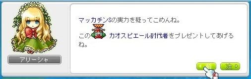 Maple_17347a.jpg
