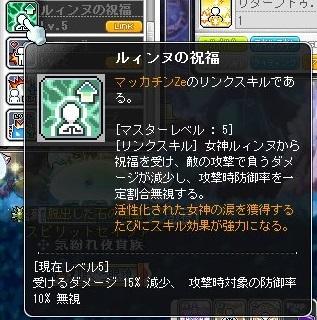 Maple_17373a.jpg