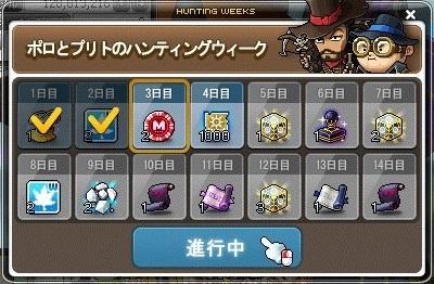 Maple_17383a.jpg