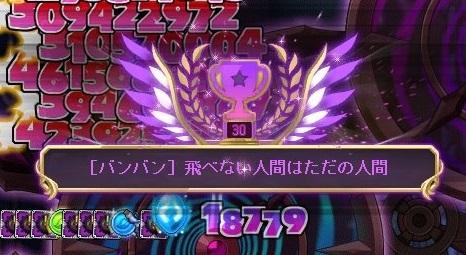 Maple_17391a.jpg