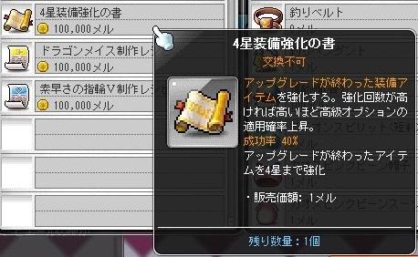 Maple_17394a.jpg