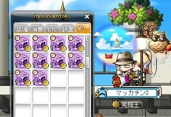 Maple_17396a.jpg