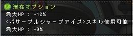 Maple_17397a.jpg