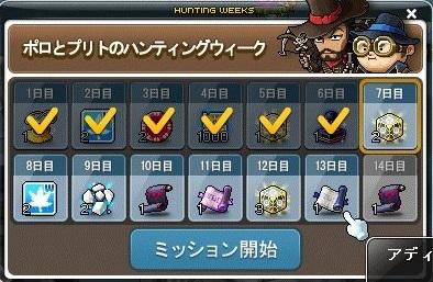 Maple_17402a.jpg