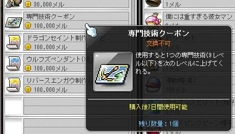 Maple_17403a.jpg