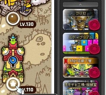 Maple_17405a.jpg