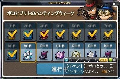 Maple_17409a.jpg