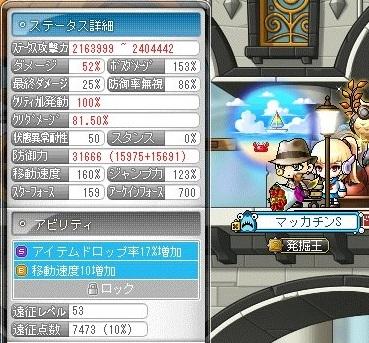 Maple_17413a.jpg