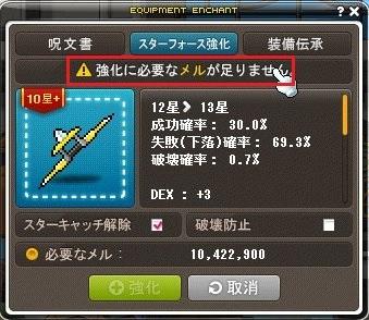 Maple_17417a.jpg